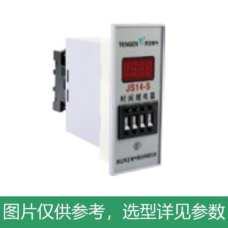 天正 时间继电器,JS14-S(JS14S) 9999s AC220V