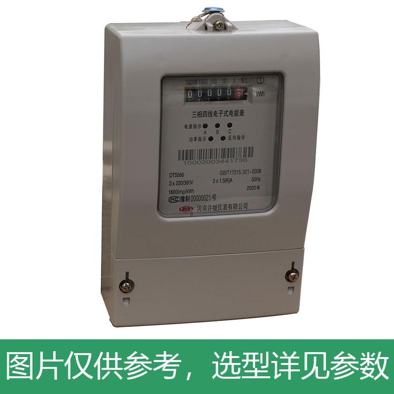 许继 三相电子式电能表,DTS566 大电流