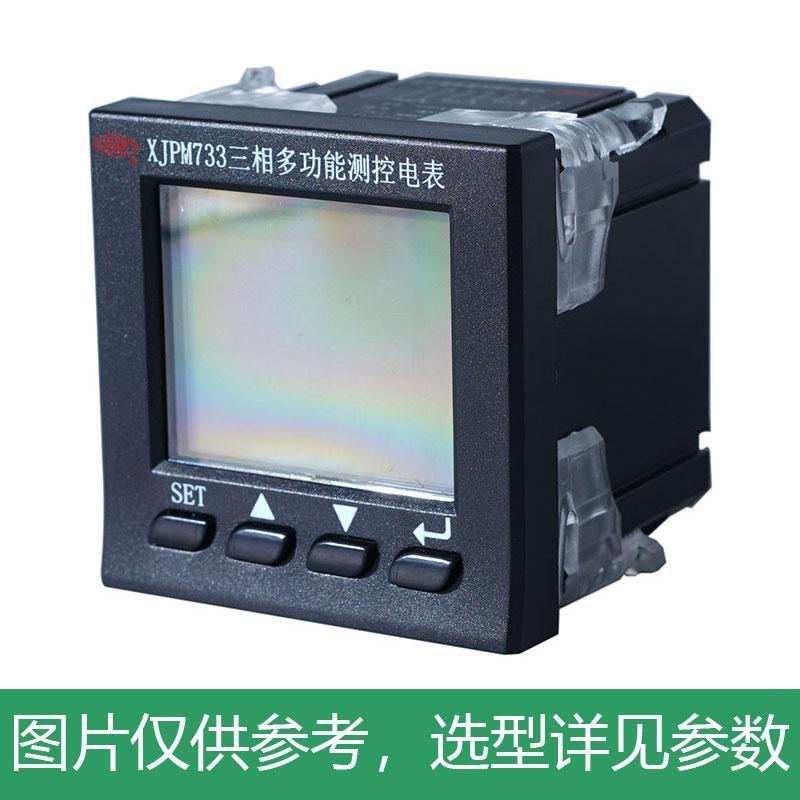 许继 多功能测控电表(LCD显示),XJPM733-U XJPM733 3×220(380)V