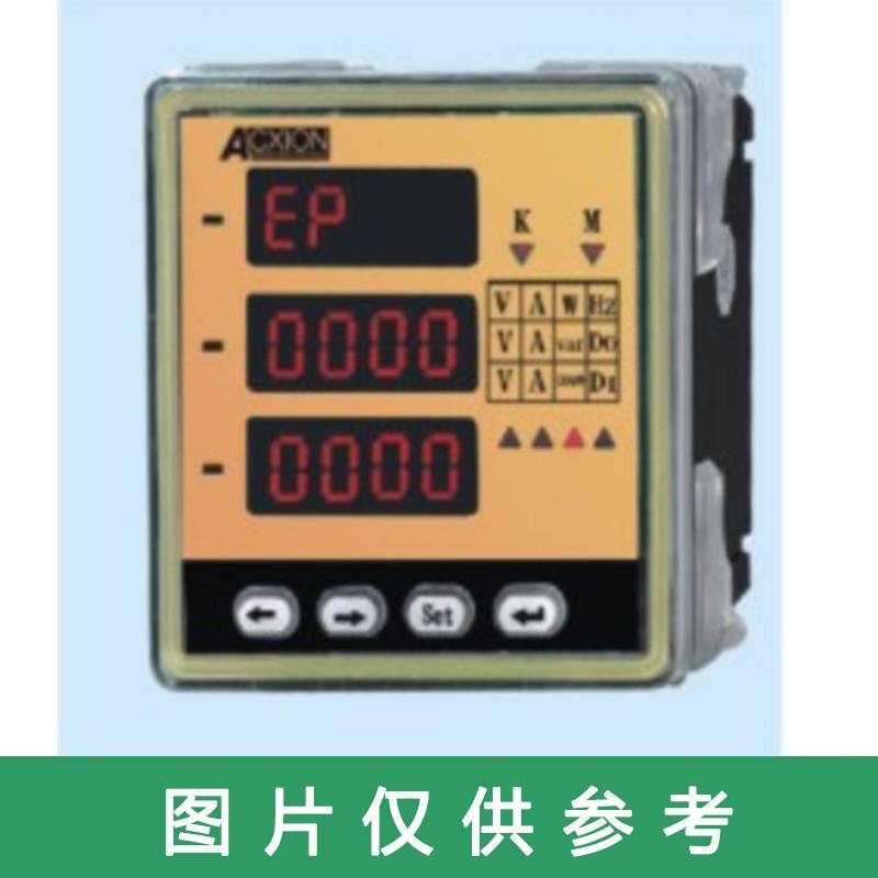 江苏爱可信 数显多功能仪表,ACXE-798A4/KHC(含通讯联控)