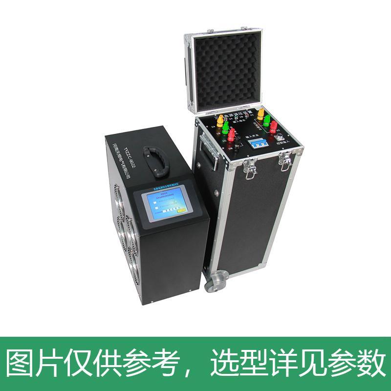 天煜 直流电源系统综合特性测试仪,TYZZC-6022