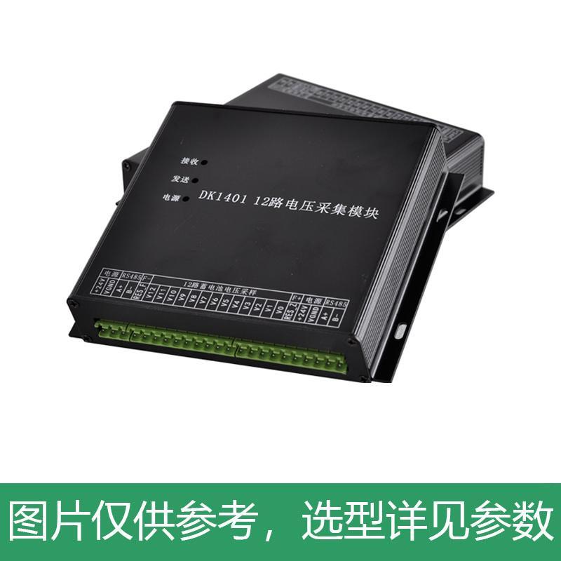 天煜 蓄电池均衡内阻管理系统,TYJNX-53
