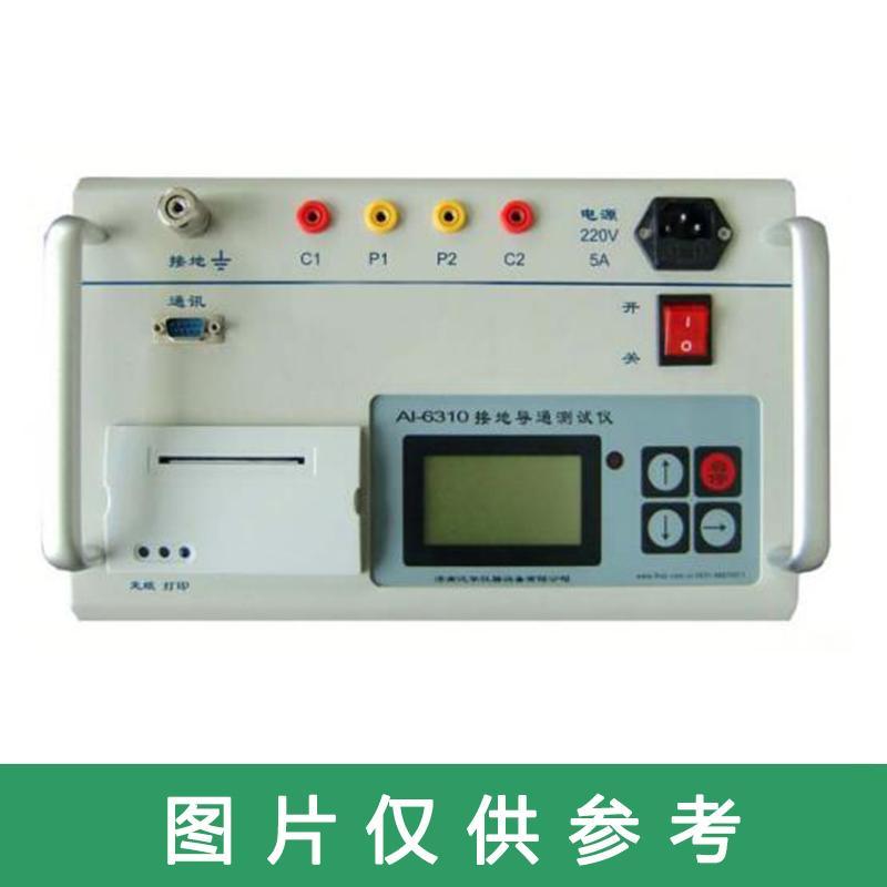 济南泛华 接地导通测试器,AI-6310B