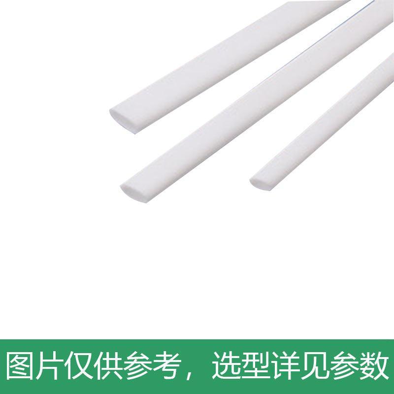 凯士士KSS 扁型空白胶管,FMR18,白色,50M