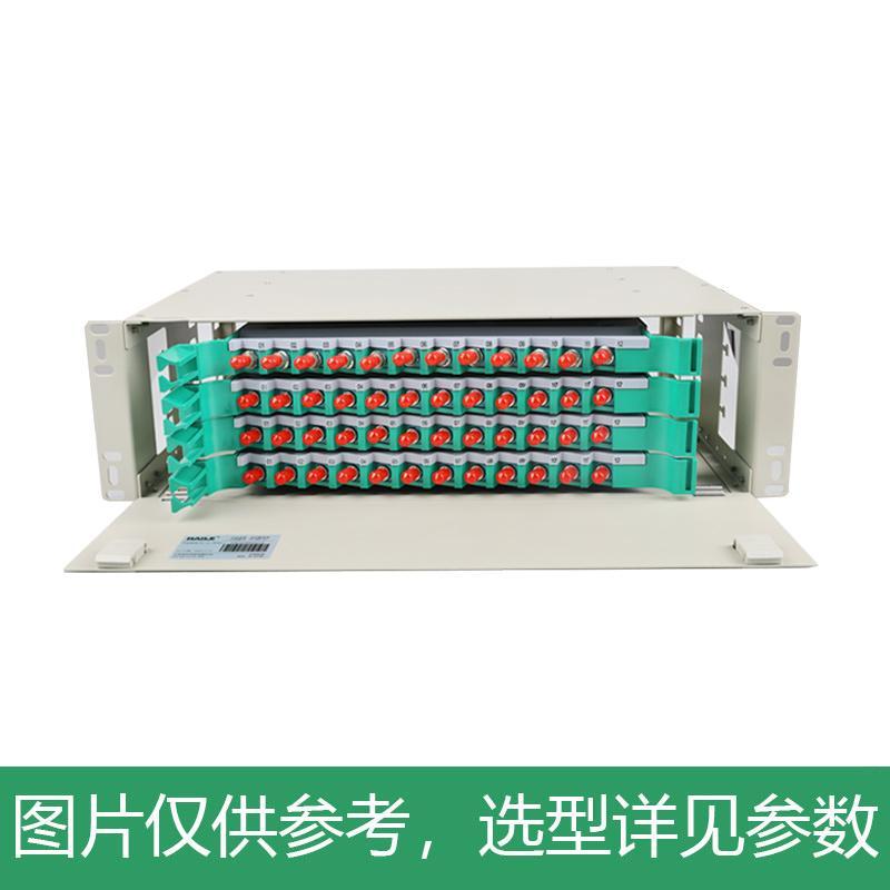 海乐 48口ODF光纤配线架ST单模满配 19英寸抽拉机架式灰白色喷塑细砂面 P3-48S-ST