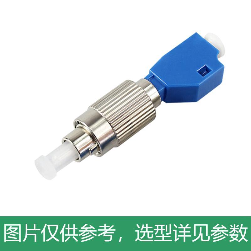 海乐 HLC-FC光纤转接器 耦合器 法兰盘 LC母转FC公