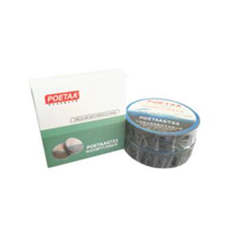 颇尔特 特优性能PVC绝缘胶带,POETAA6733 黑色