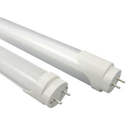大地之光 10W LEDT8灯管,DDZG-CN812-10-06,0.6米,单位:个