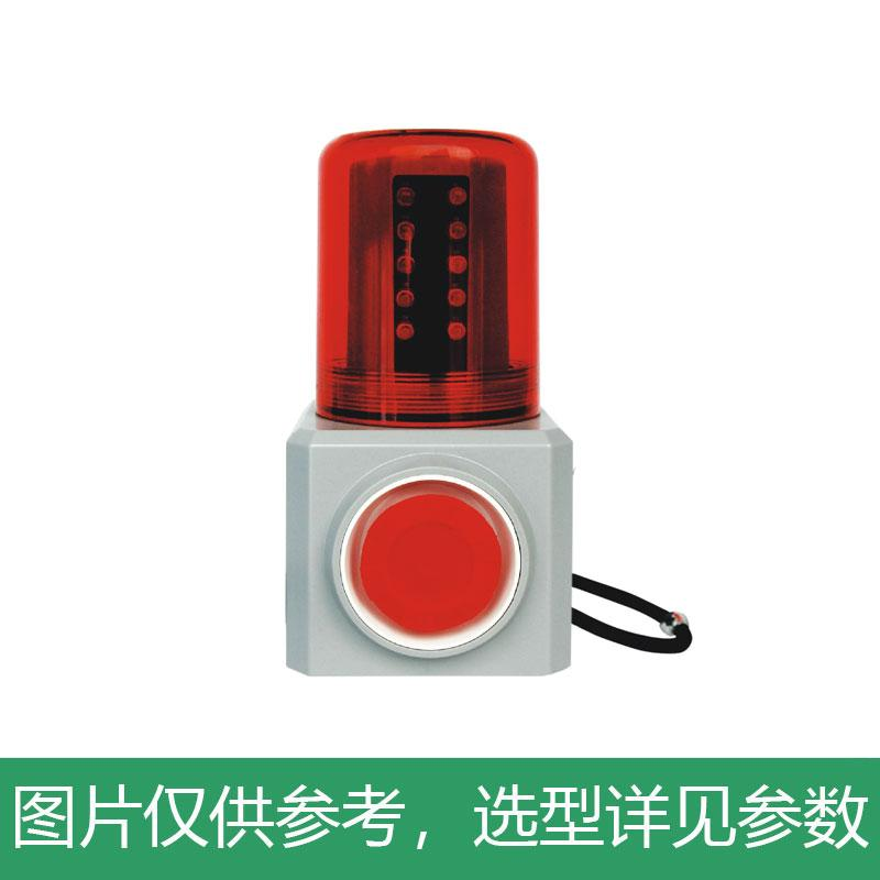 深圳海洋王 多功能声光报警灯,FL4870,3.7V,IP65,移动式,单位:个