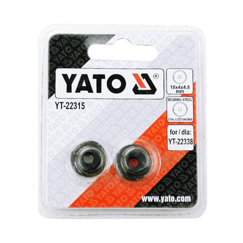易尔拓YATO 管子割刀刀片 18x4x4.8mm 适用于YT-22338 YT-22315