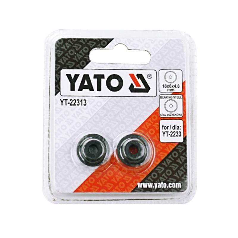 易尔拓YATO 管子割刀刀片 18x6x4.8mm 适用于YT-2233 YT-22313
