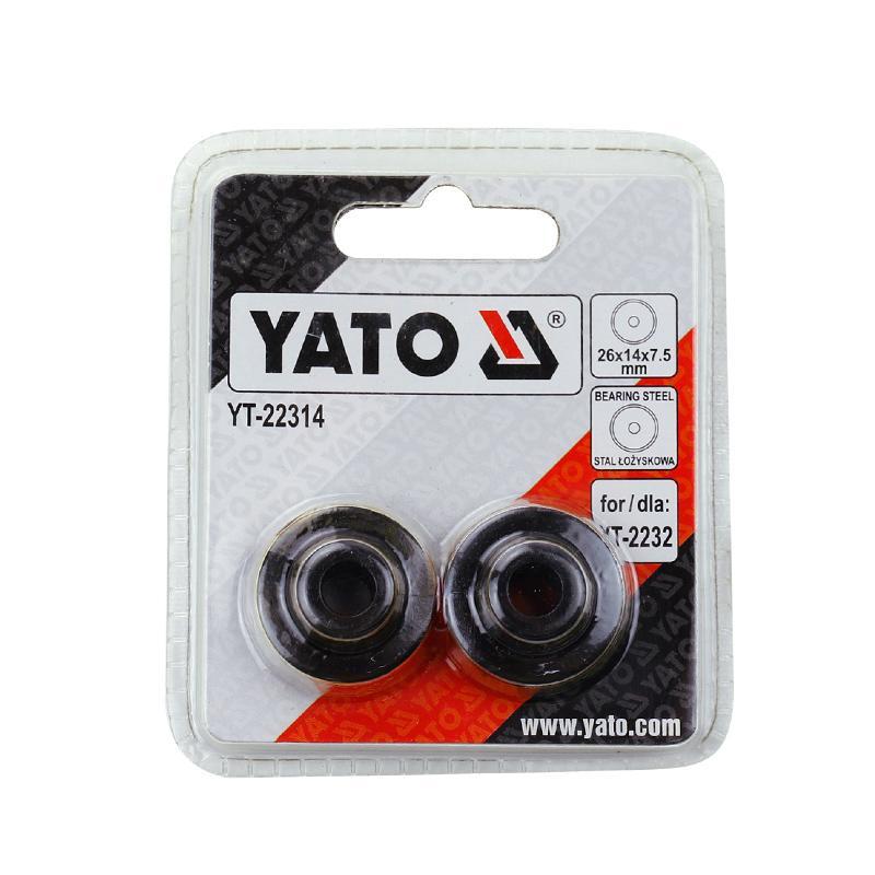 易尔拓YATO 管子割刀刀片 26x14x7.5mm 适用于YT-2232 YT-22314