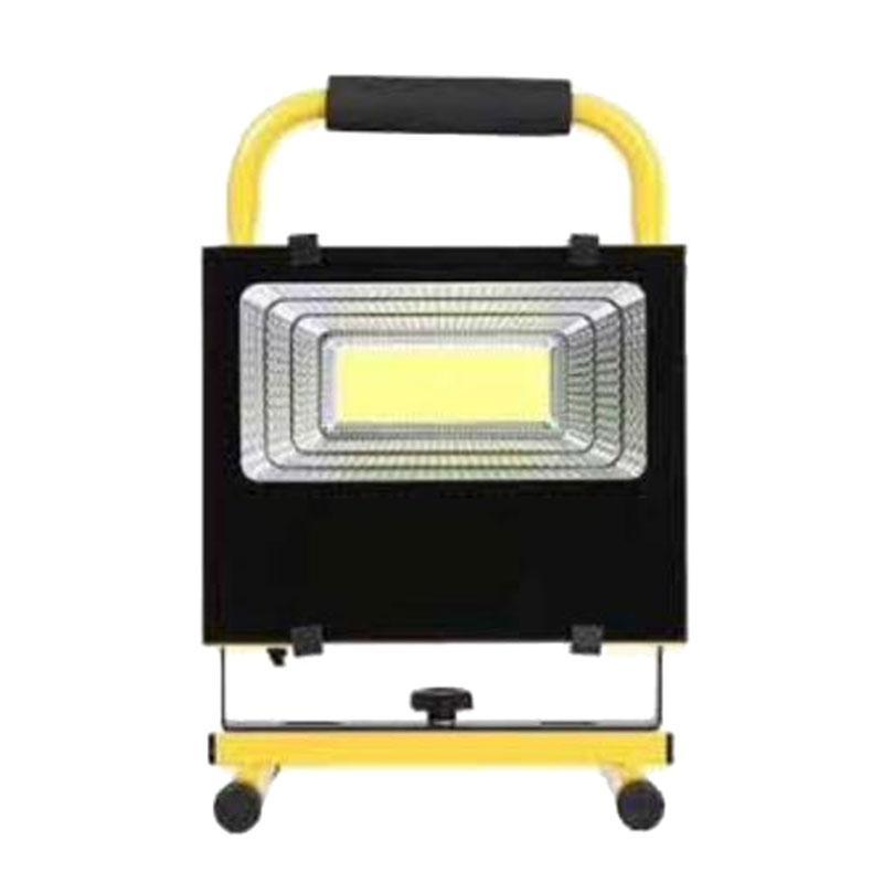 勤上源光 手提工作灯,KSL6106,20W,手提式,单位:套