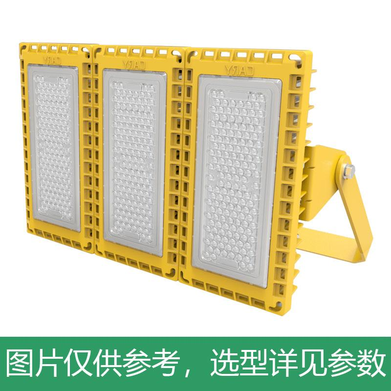 凯瑞 防爆投光灯,300W,白光,KLE5029-300W,30°配光,黄色款,配U型支架,单位:个