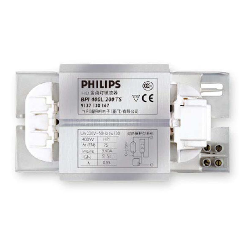 飞利浦 镇流器,BPI 250W PHILIPS,单位:个