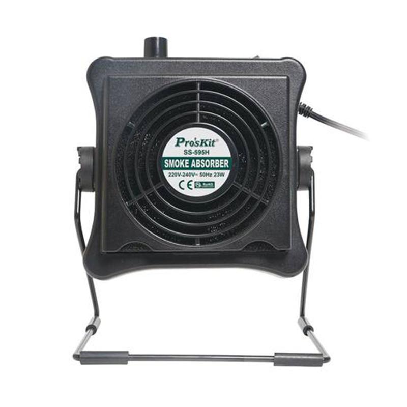 宝工Pro sKit 两用吸烟器 23W SS-595H 烟雾净化器 吸烟器 排烟机 烟雾除尘器