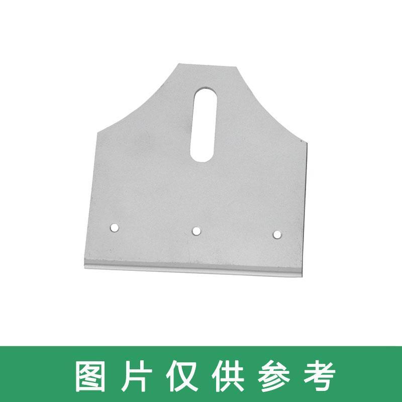 华傲 HM-U1209二级清扫器刀片,120mm