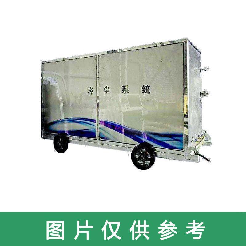 华傲 巷道降尘组件,TP-KPY--0.2/0.4