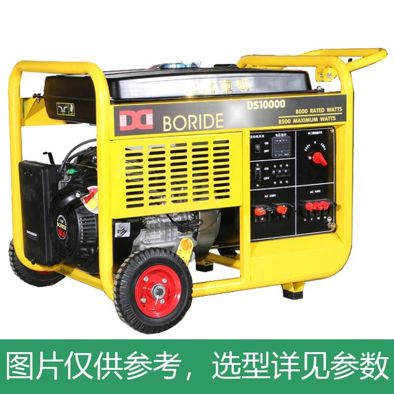 上海东明 单三相通用汽油发电机,8kW,BRDS10000E,电启动,含电瓶