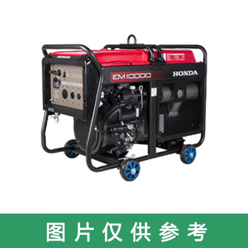 本田HONDA 汽油发电机,8KVA,230V,EM10000