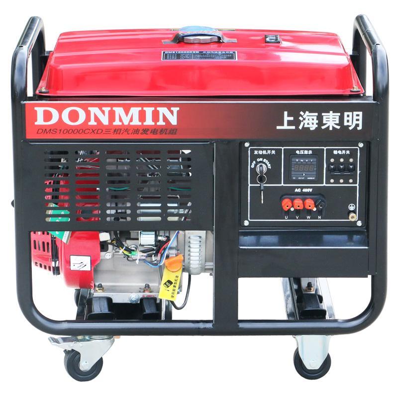 上海东明 三相汽油发电机,8kW,DMS10000CXD,电启动