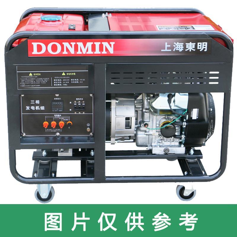 上海东明 三相汽油发电机(含切换装置),20kW,DMS22000CXD-ATS-1,电启动