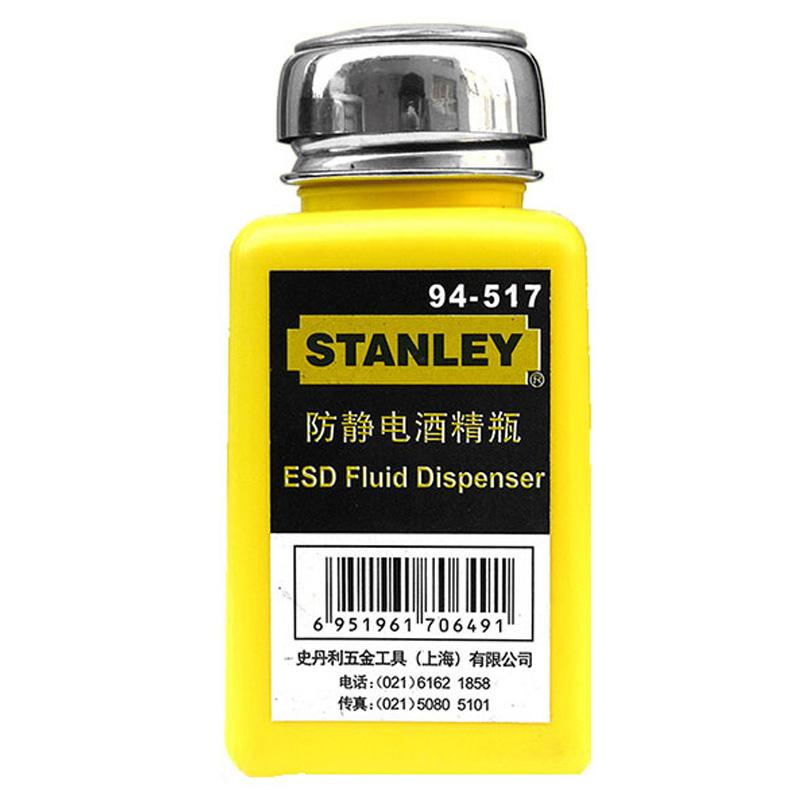 史丹利酒精瓶 150ML 94-517-23