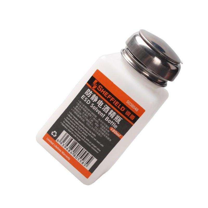 防静电酒精瓶 150ml S038048