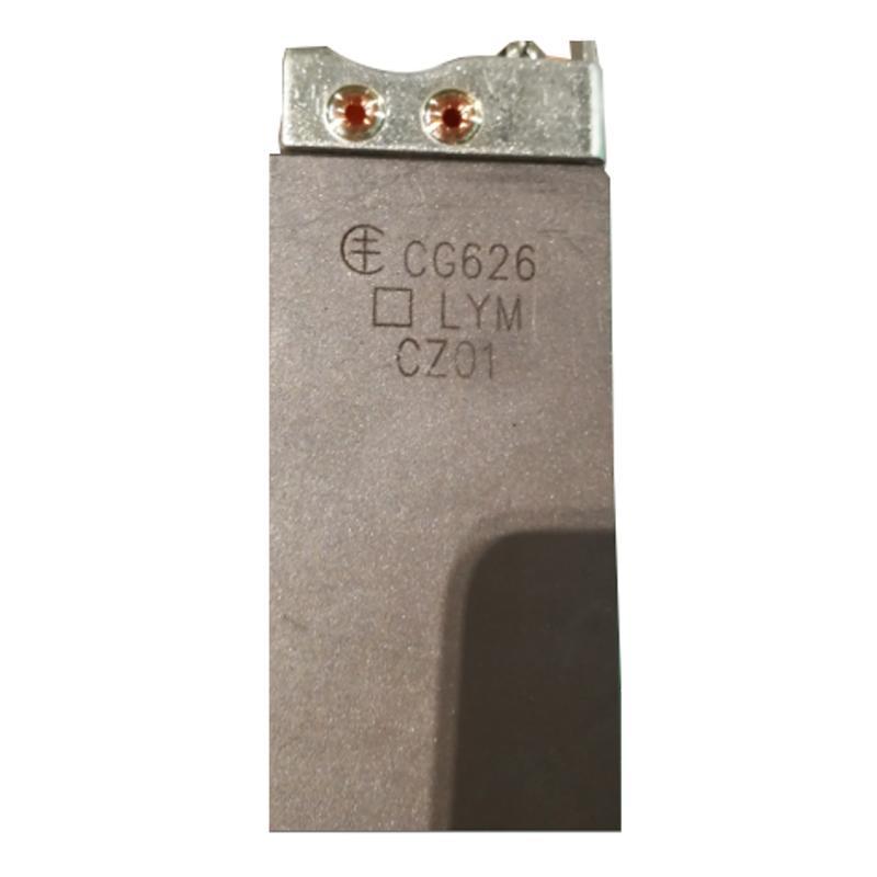 美尔森MERSEN 碳刷,WYF01 CG626 40×20×100