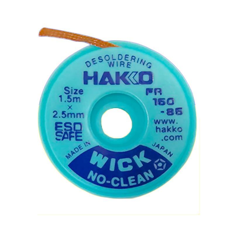 白光HAKKO 吸锡线 1.5M*2.5MM FR150-85 多功能吸锡线 吸锡网线 PCB主板吸锡线 吸锡带