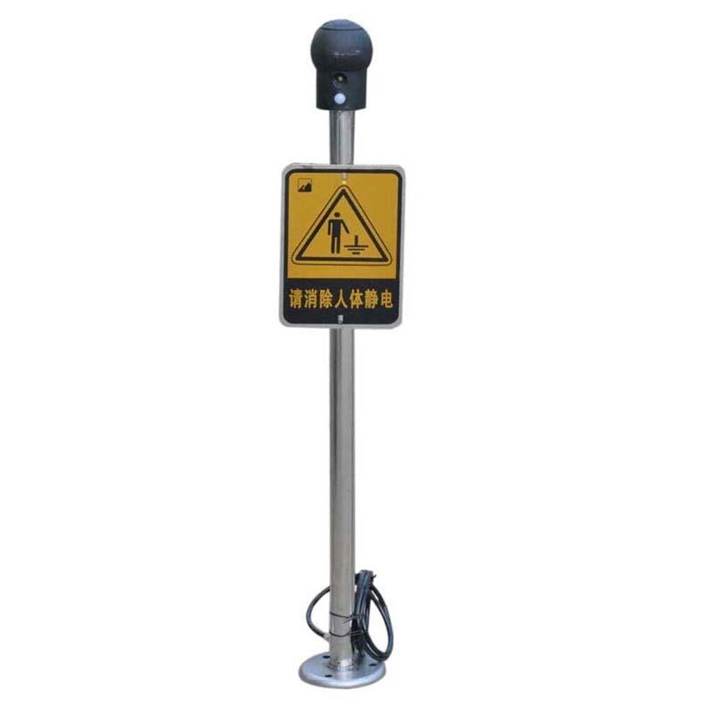 渤防 防爆人体静电释放器 声光报警功能 2001-002 静电消除器 释放器 静电消除球