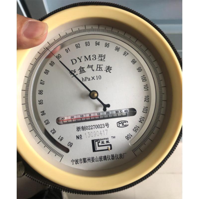 宝瓶 空盒气压表,DYM3型