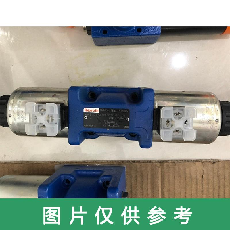 博世力士乐Bosch Rexroth 电磁阀,R901344562=4WE10D5X/OFEG220N9K4/M