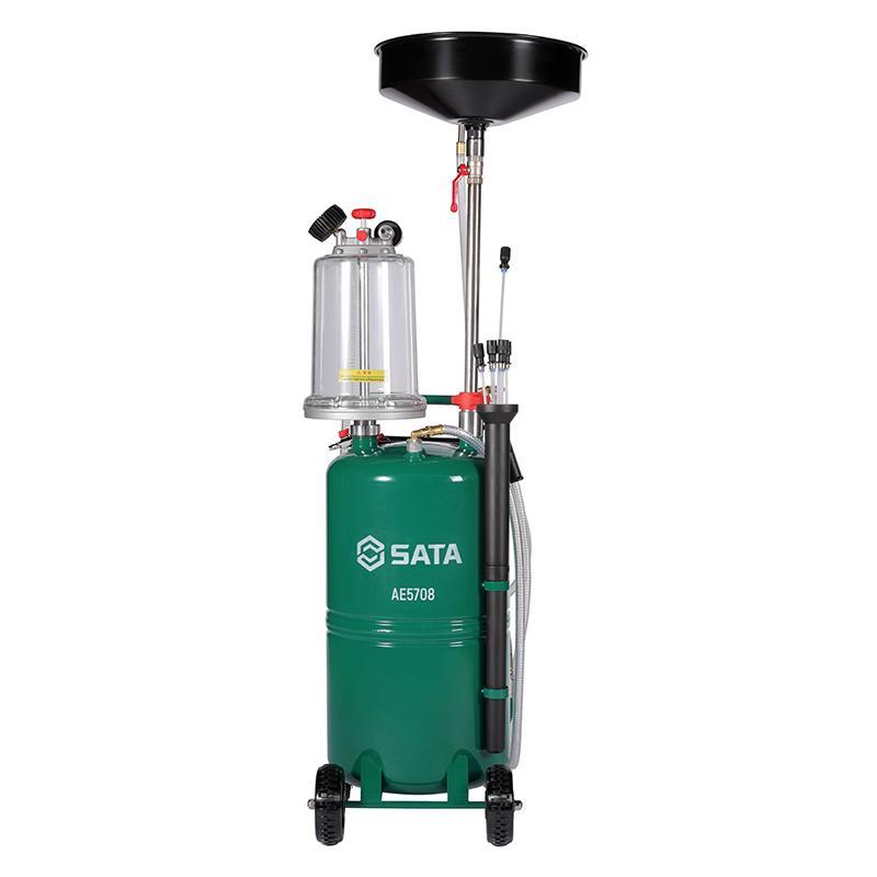 世达SATA 双抽式废油抽接油机 储油桶70L带量杯 AE5708 整机质保一年不含安装