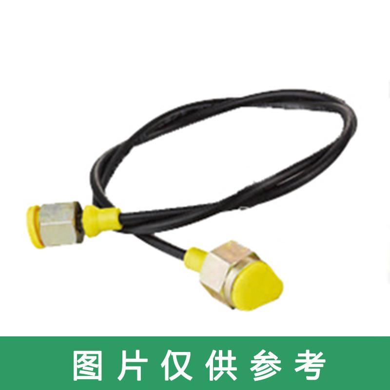 新明辉推荐 软管总成,内丝活动接头,一端20*1.5,一端14*1.5,1.5米