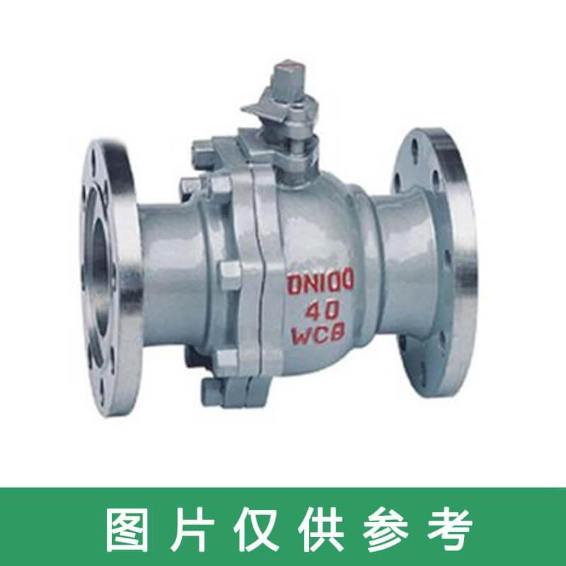 碳钢法兰硬密封球阀 Q41H-64C,DN150