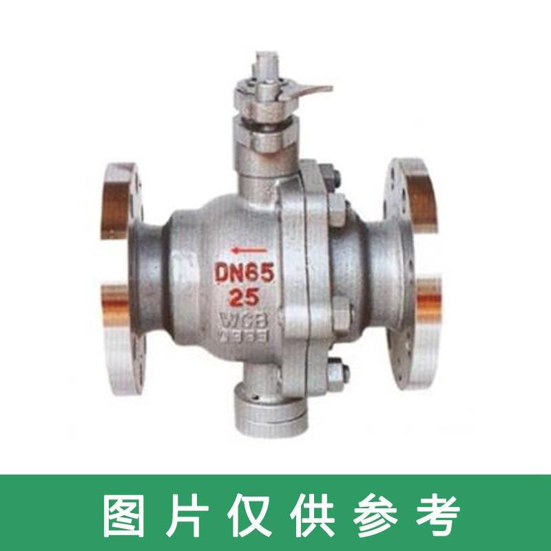 碳钢涡轮式硬密封球阀 Q347H-64C,DN65