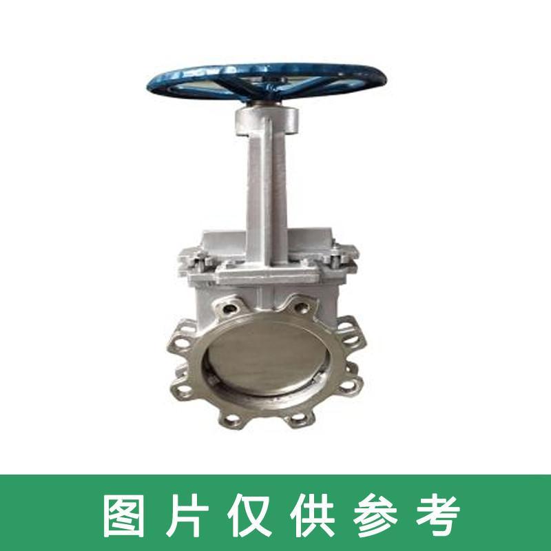 不锈钢304浆液阀 Z73X-10P,DN50
