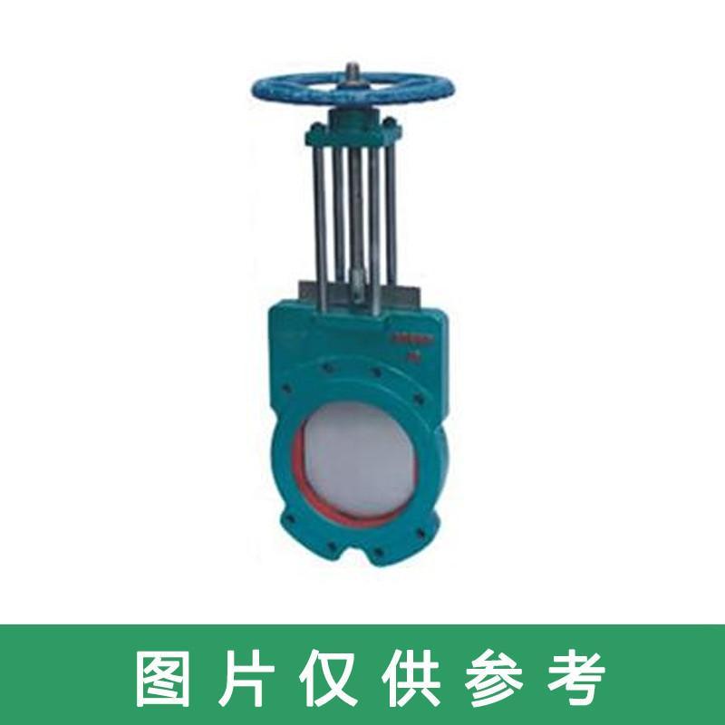 碳钢浆液阀 Z73X-10C,DN150