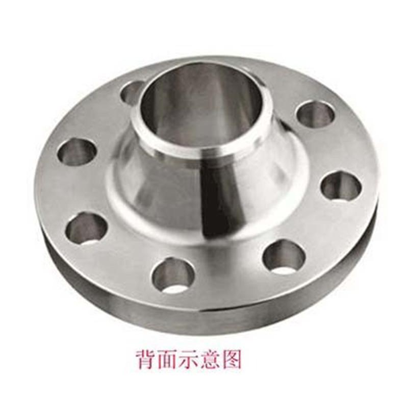 新明辉推荐 不锈钢304带颈对焊法兰 WN PN25 DN15 RF GB/T9115Ⅱ