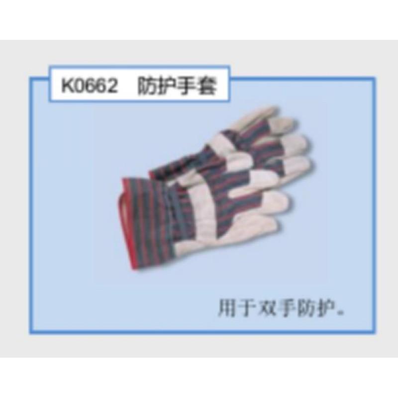 尼罗斯 防护手套,K0662