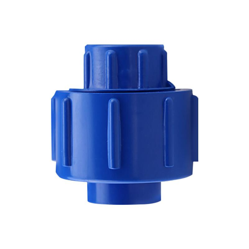 联塑 活接头(PVC-U给水配件),蓝,dn50