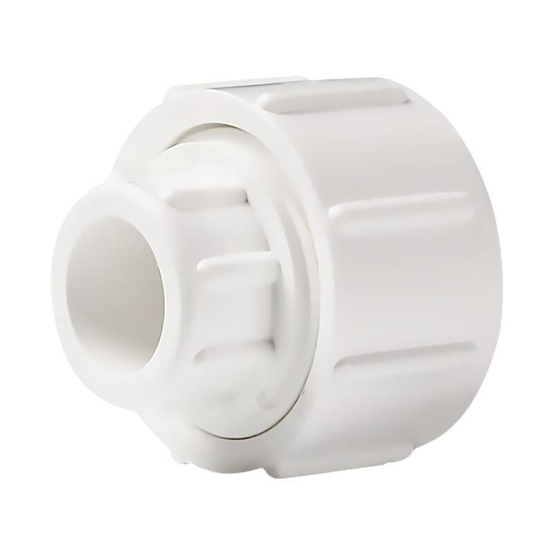 联塑 活接头(PVC-U给水配件),白,dn40