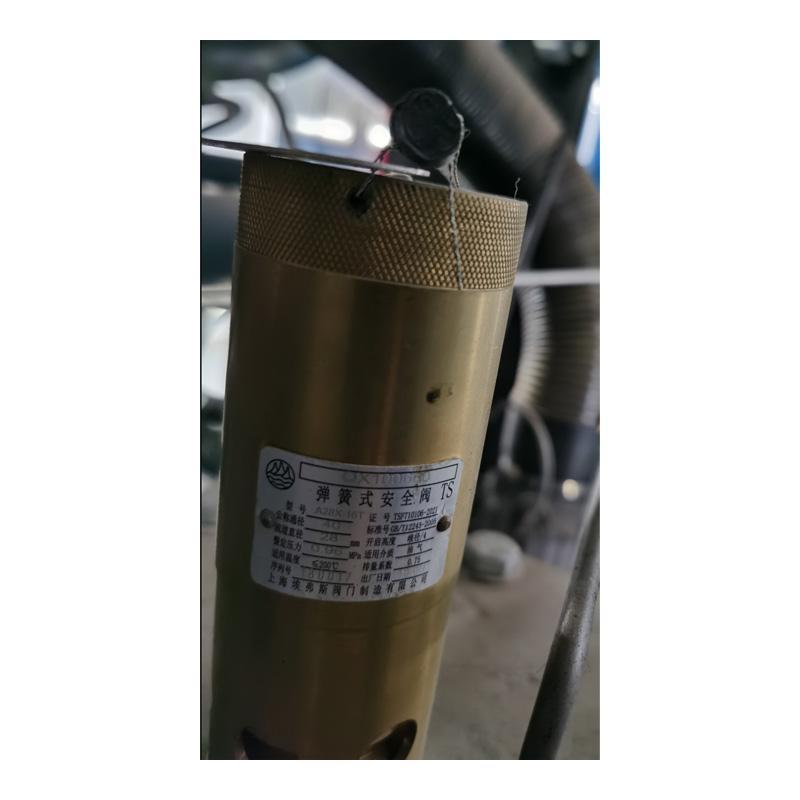 埃弗斯 弹簧式安全阀A28X-16T DN40,QX100660,整定压力0.96mpa