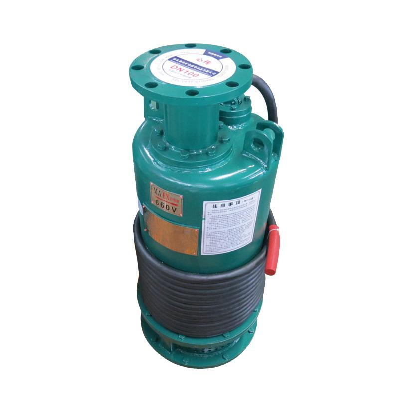 心传 潜水泵,BQS30-150/2-37/N,380V