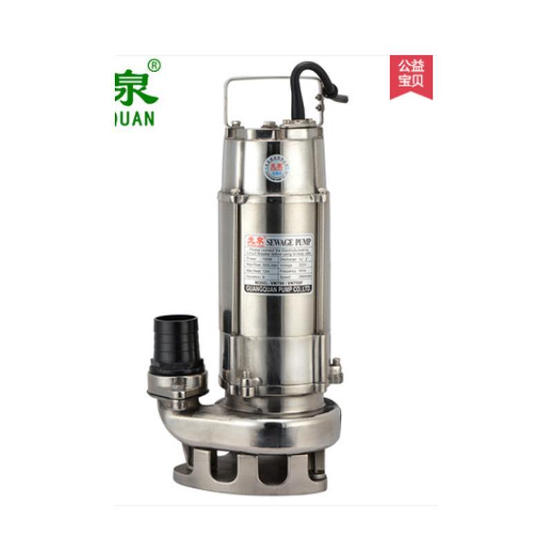 光泉 304不锈钢潜水泵(不带浮子),VN2200(304不锈钢)380V