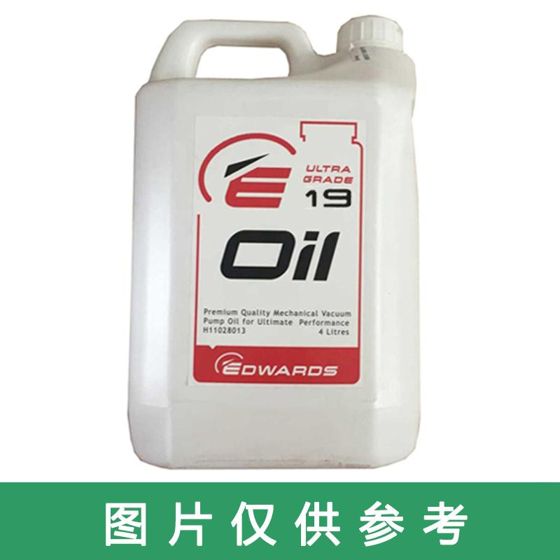 爱德华/EDWARDS 真空泵油,H11025011 Ultragrade 19 Oil 4 X 4 Litres