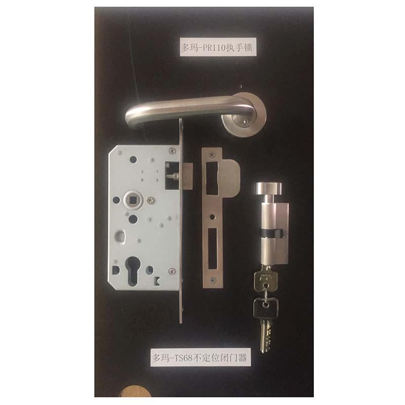 防火门 门锁,通开,YT20-B08-US32D工程款