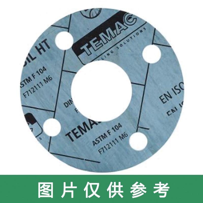 新明辉推荐 芳纶无石棉垫,tc-33,外径:259mm,内径:210mm,厚度:5mm,(100-140)Bar