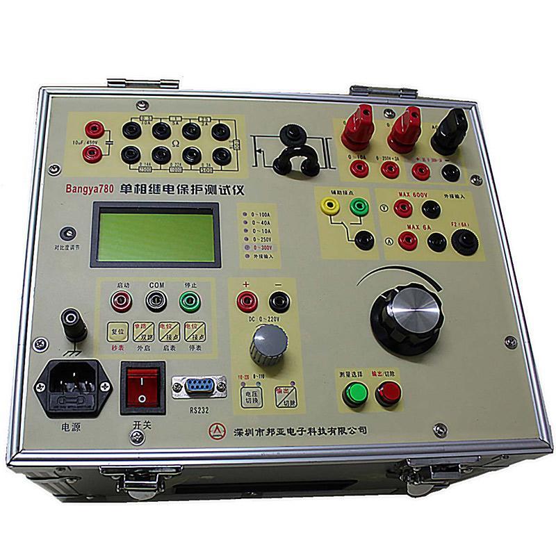 新胜利/newvictor 单相继电保护测试仪,Bangya-780